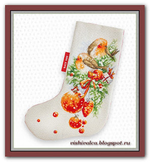 "Luca-S PM1229 ""Christmas stockings"""