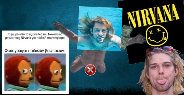 Μήνυση σε Nirvana για το εξώφυλλο του δίσκου Nevermind