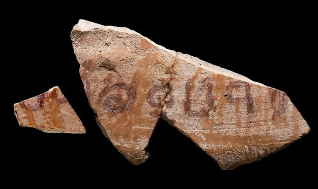 Arqueólogos encontram inscrição de 3 mil anos com o nome de Gideão, juiz bíblico de Israel
