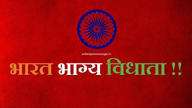 Republic Day Images 2021 Free Download