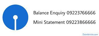 Sbi bank balance enquiry number