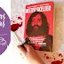 """HABLEMOS DE """"HELTER SKELTER"""" LA VERDADERA HISTORIA DE LOS CRÍMENES DE LA FAMILIA MANSON por VINCENT BUGLIOSI y CURT GENTRY - PARTE 2"""