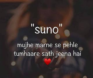 shayari mohabbat in hindi