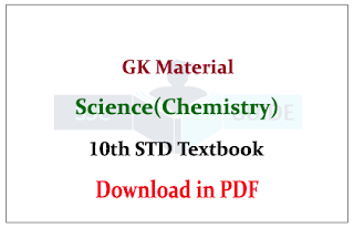 Chemistry GK Materials from 10th STD Book Chapter wise