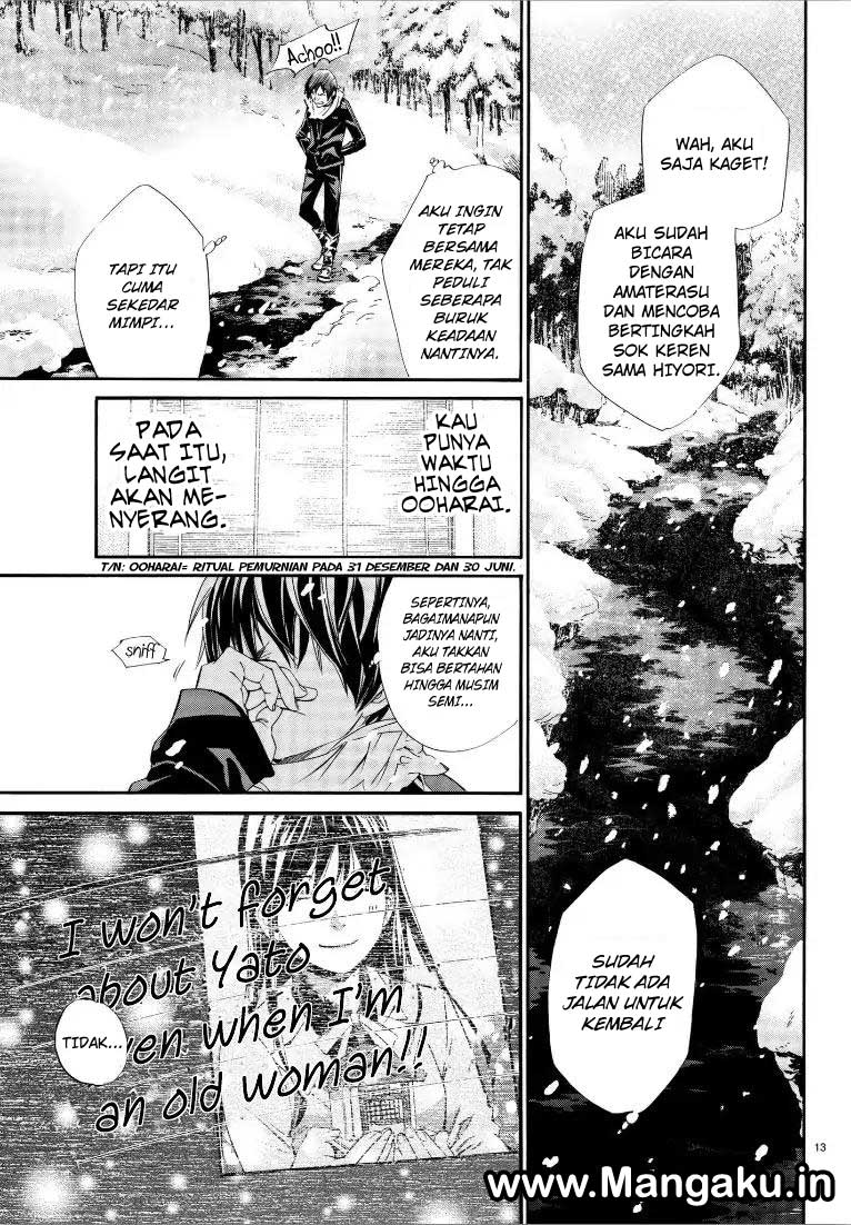 Noragami Chapter 76-13