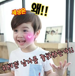 baby korea comel
