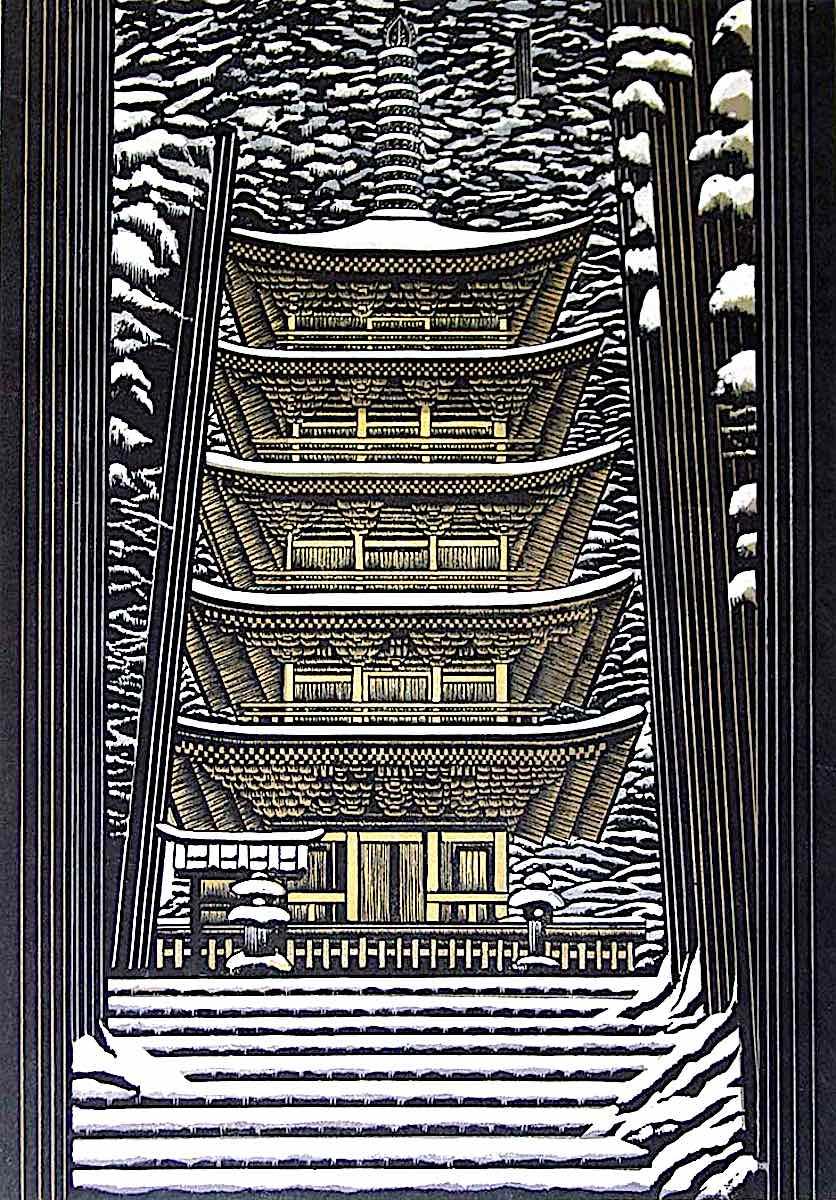 Ray Morimura art, a pagoda