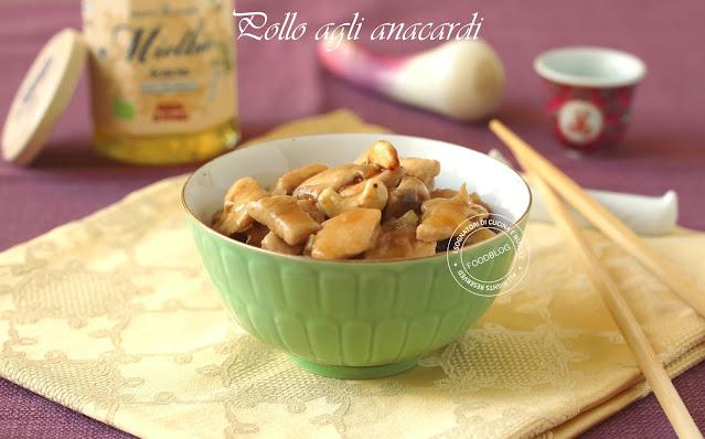 pollo_agli_anacardi