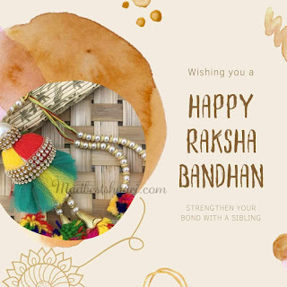 Happy Raksha Bandhan Shayari