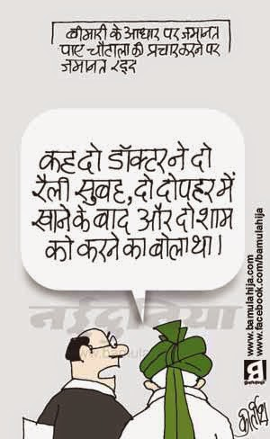 corruption cartoon, corruption in india, cartoons on politics, indian political cartoon