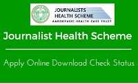 Journalist_Health_Scheme_JHS