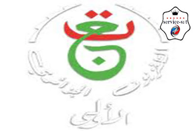 ادخال شفرة  entv الجزائر الارضية  لجميع اجهزة الاستقبال