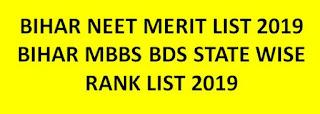 Bihar NEET Merit List 2019 UGMAC NEET State Rank List Available now 1