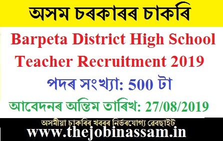 Barpeta District High School Teacher Recruitment 2019