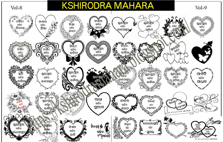 cover card desing odia wedding card   kshirodra mahara