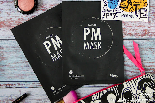 MEG COSMETICS Good Night PM Mask