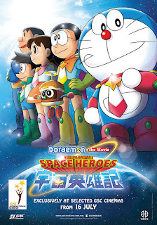 Doraemon: Petualangan Nobita Di Museum Alat-alat Ajaib : doraemon:, petualangan, nobita, museum, alat-alat, ajaib, Petualangan, Nobita, Museum, Ajaib, Berbagai