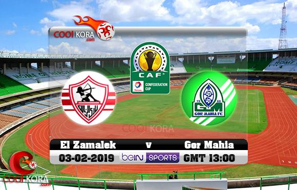 مشاهدة مباراة غور ماهيا والزمالك اليوم 3-2-2019 كأس الكونفيدرالية الأفريقية