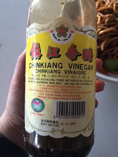 chinkiang vinegar;  mums dumplings