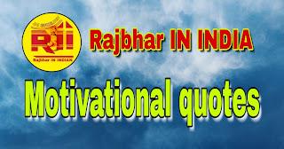 %2523RajbharInIndia%2BQuotes Best Motivational Quotes In Hindi || सुविचार || राजभर इन इंडिया