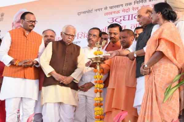 yogi-adityanath-and-rajnath-singh-inaugurated-lucknow-metro