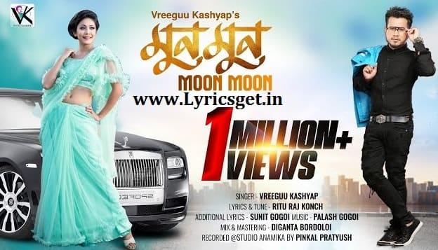 Moon Moon Lyrics - Vreeguu Kashyap
