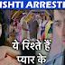 Big Secret : Abeer hides Mishti's shocking secret police marks entry in Yeh Rishtey Hain Pyaar Ke