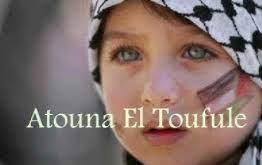 kita bersama palestina