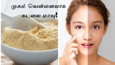 kadalai maavu benefits for face in tamil