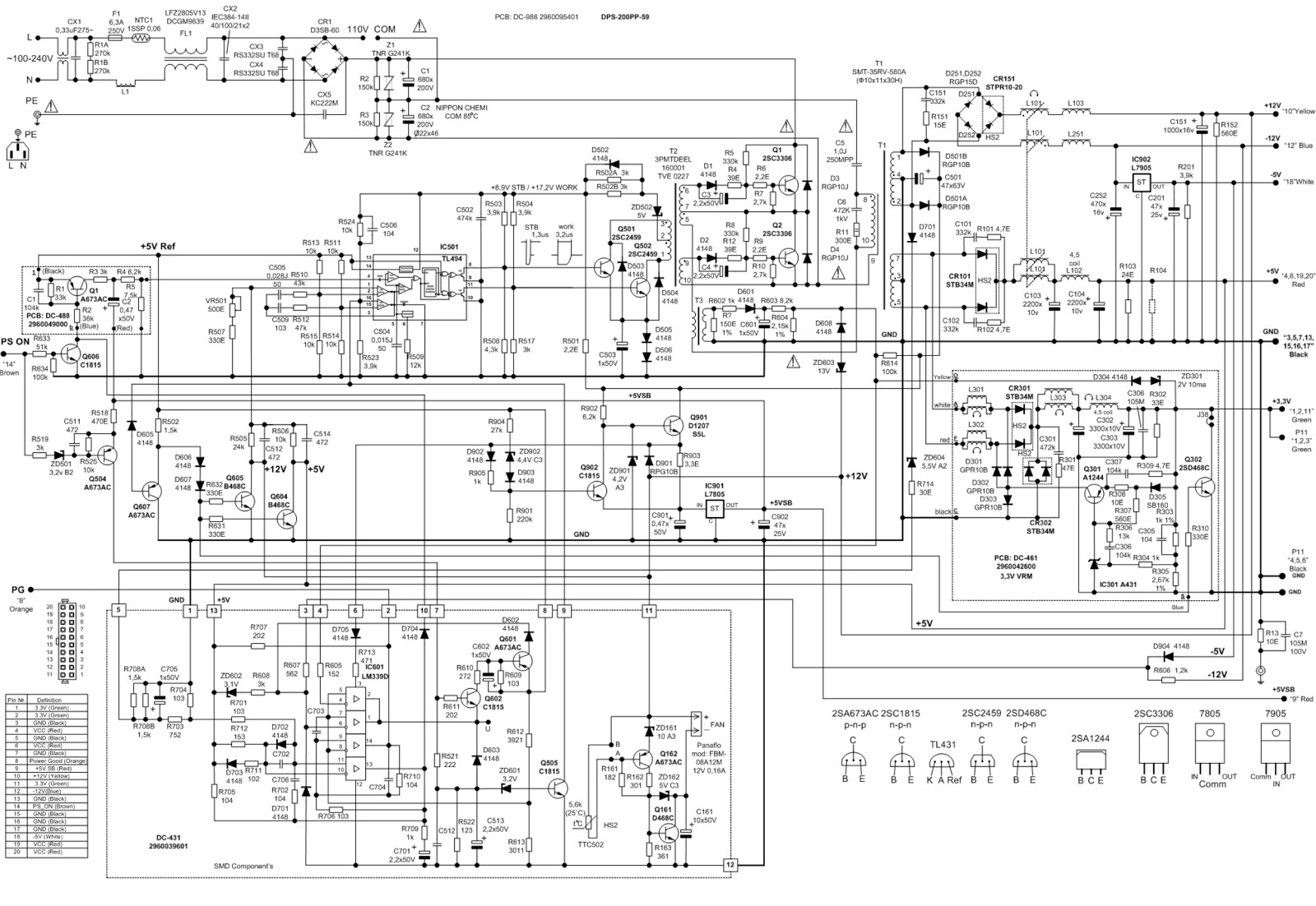 desktop computer power supply atx type delta circuit diagram [ 1600 x 1102 Pixel ]
