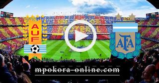 مشاهدة مباراة الأرجنتين والأوروجاوي بث مباشر كورة اون لاين 19-06-2021 كوبا امريكا