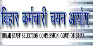 BSSC Rajbhasha Sahayak Exam Date 2020 OUT – Check Admit Card Details, Download BSSC Rajbhasha Sahayak Admit Card 2020,