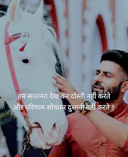 Rajput Status whatsapp DP   download free for  share facebook and whatsapp
