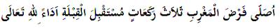 Bacaan Doa Niat Sholat Maghrib