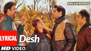 Desh Lyrics- Golu Aur Pappu-T-series-Lyrics Mania
