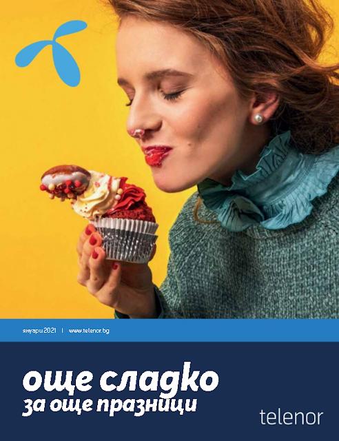 Telenor Коледна Брошура - Каталог ЯНУАРИ 2021