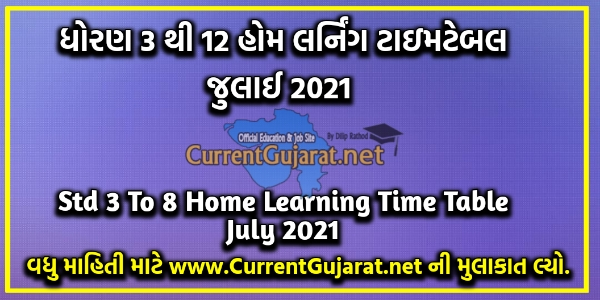 Home Learning Timetable July 2021 For Std 3 To 12