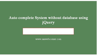auto-complete-without-database