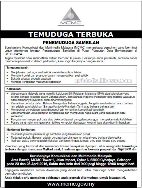 Temuduga Terbuka Suruhanjaya Komunikasi Dan Multimedia Malaysia (SKMM)