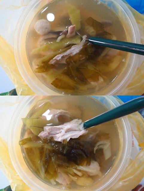 Koh Brother Pig's Organ Soup