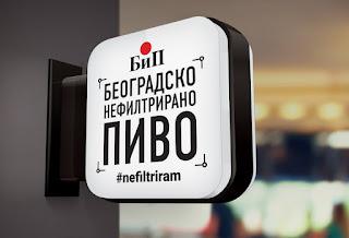 http://www.advertiser-serbia.com/istaknuti-komunikacijski-projekti-2018-sva-beogradsko-nefiltrirano-pivo-za-m6-eden/