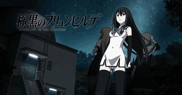 Gokukoku no Brynhildr - Daftar Anime Mirip Charlotte