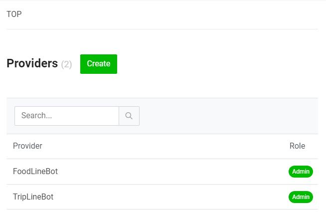 build_multiple_line_bot_in_django