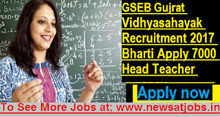 GSEB-Gujrat-Vidhyasahayak-Bharti-7000-Head-Teacher-Various-Vacancies