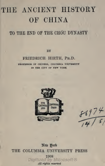 Download The Ancient History of China By FRIEDRICH HIRTH
