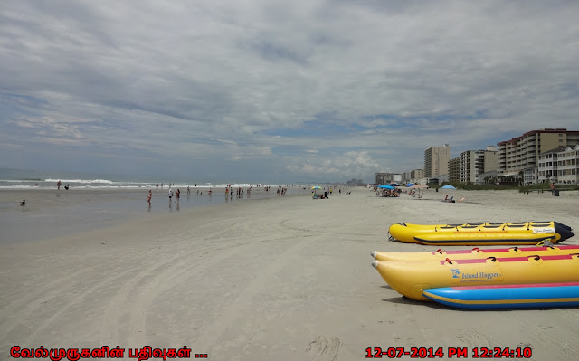 Myrtle Beach Attractions - Banana Boat Ride