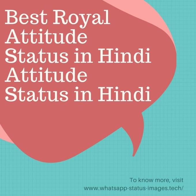Best Royal Attitude Status in Hindi | Attitude Status in Hindi