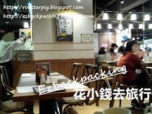 九龍灣假日抵食下午茶