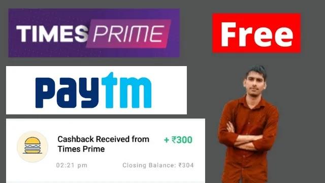 timesprime 300 paytm cash offer
