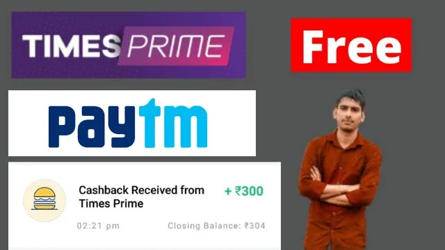 Times Prime App Membership Offer Get Rs 300 On Inviting Friends